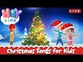 Christmas Songs For Kids 🎅 Jingle Bells, We wish you a Merry Christmas, Santa Claus song and more! 🔴