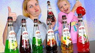 ГАЗИРОВКА ЧЕЛЛЕНДЖ СЛАДКИЕ и КИСЛЫЕ напитки кто отгадает вкусы новый ВЫЗОВ мама против Миланы
