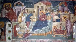 Рождество Пресвете Богородице, Тропар