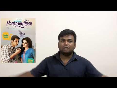 NEPV tamil movie review by prashanth