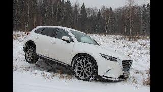 видео Mazda CX 5 технические характеристики и описание внедорожника