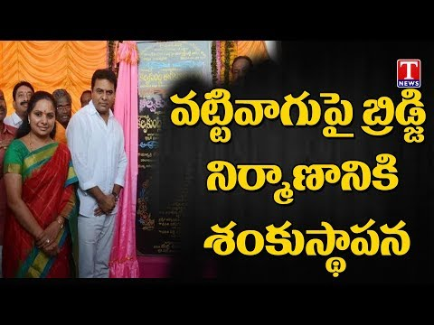 Minister KTR lays Foundation Stone For Development Works At Jagtial Dist | T News live Telugu