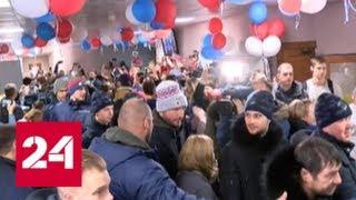 Хоккеисты питерского СКА проголосовали вместе с болельщиками - Россия 24