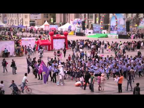 International Childrens Day Celebrations in Mongolia