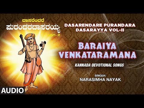 Baraiya Venkataramana Full Song | Dasarendare Purandara Dasarayya Vol - II | Dasara Padagalu