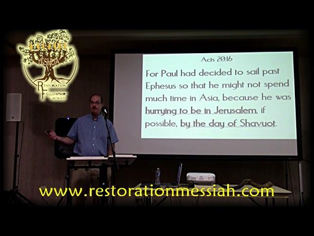 The New Testament Teaches the Sabbath