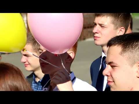 Школа №5 г. Гомеля  Выпуск 2017 (Видео- Дмитрий Глухотко +37544 7021810)