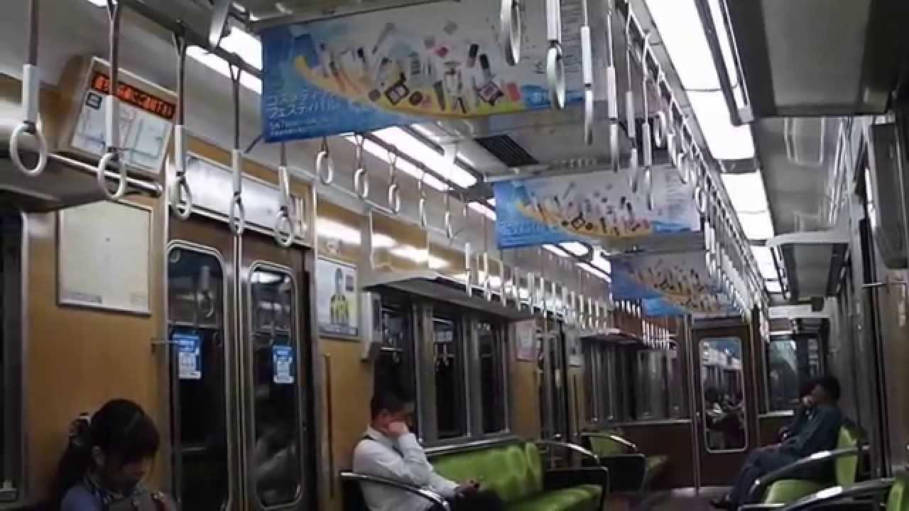 電車 払い戻し 阪急 定期