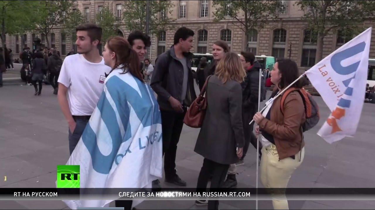 Против Ле Пен: почему французы вышли протестовать на улицы Парижа