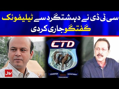 Anees Advocate and Wasay Jalil Trapped on CTD