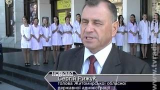 ЖОДТРК. Новини.  День Фармацевта