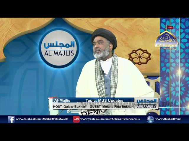 Al Majlis I Qaiser Bukhari I Molana Fida Bukhari I MUS Updates I 13 06 2019