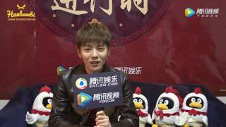 [VIETSUB] LuHan interview from Tencent Video after CCTV 2017 Spring Festival Gala thumbnail