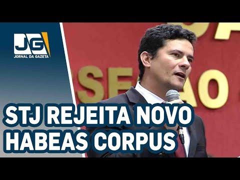 STJ rejeita novo habeas corpus para Lula