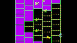 Arcade Game: Amidar (1981 Konami)