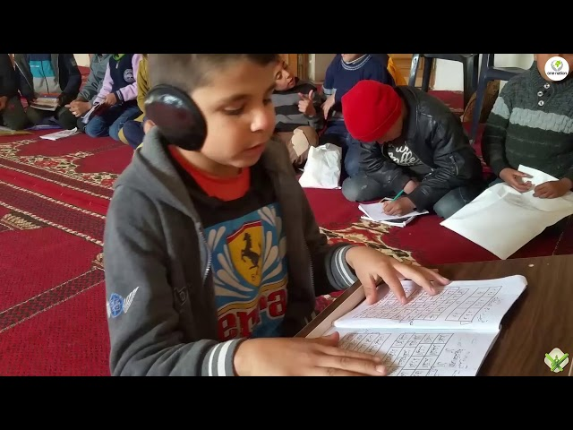Reading Test For Hifz Students In Syria - March 2020
