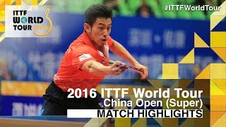2016 China Open Highlights: Xu Xin vs Wong Chun Ting (1/4)
