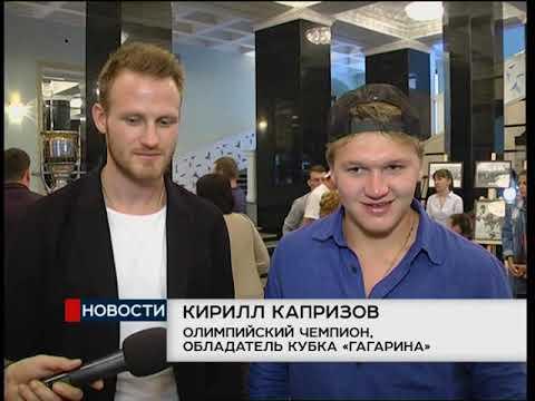 Новости Новокузнецка 1 июля
