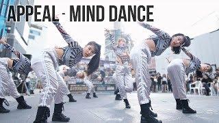 마인드 댄스 어필 | 칼군무 | APPEAL of MIND DANCE @ 신촌생명사랑버스킹 Filmed by lEtudel