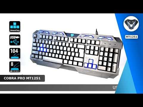 Media-Tech Cobra Pro MT1251