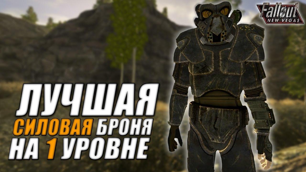 Броня (Ведьмак) Ведьмак Вики FANDOM powered by Wikia 89