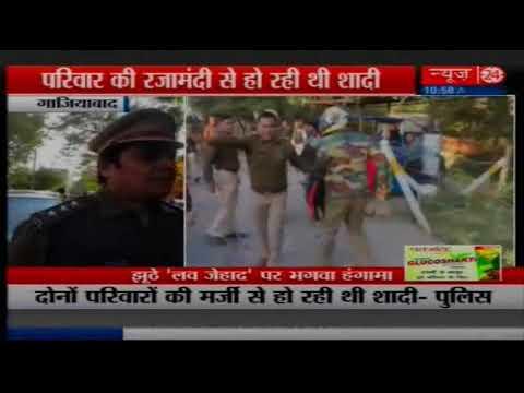 BJP Leader, Activists Disrupt Hindu-Muslim Wedding Celebration in Ghaziabad