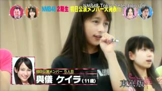 45 2011.07.30 ON AIR (東京) (1/3) http://www.youtube.com/watch?v=...