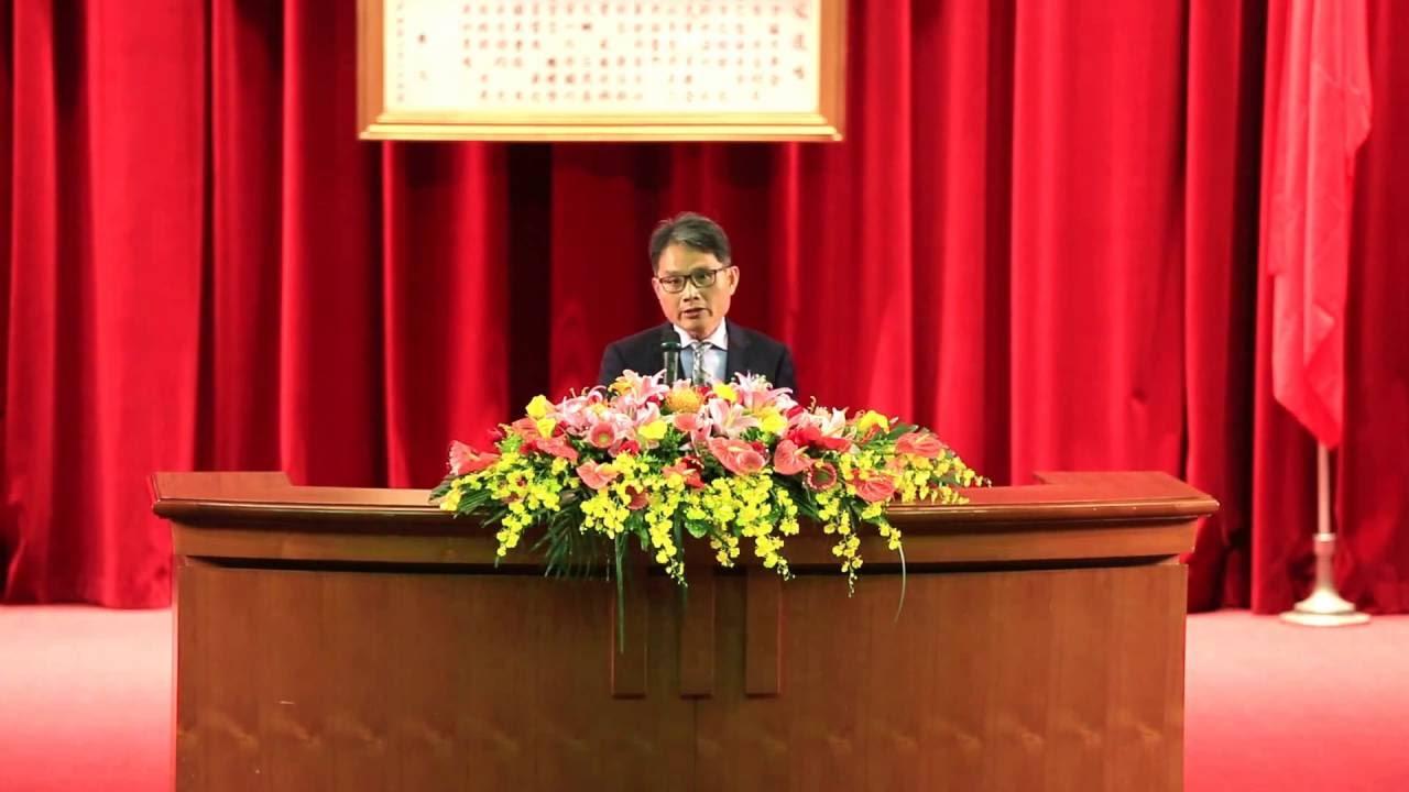 水利署長賴建信上任致詞(2016-11-11) - YouTube