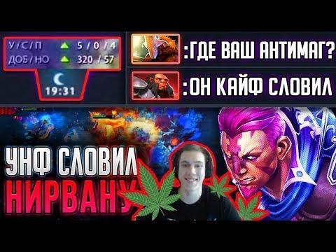 видео: АНТИМАГ 300 КРИПОВ ЗА 20 МИНУТ - УНФ СЛОВИЛ КАЙФ
