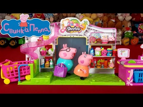 видео: Свинка Пеппа мультик интерактивный с игрушками. День Рождения Пеппы Часть 1 (shopkins)