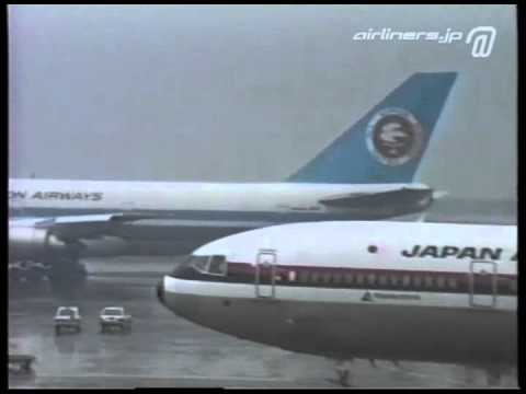 [Old-film] [chronicle dom-1] Tokyo (Haneda) airport 1985