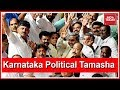 Karnataka Political Tamasha : Exchange Of Poaching Charges Continues | People's Court