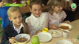 Где детей закармливают пиццами и супом из дынь? - Абзац! - 18.09.2015