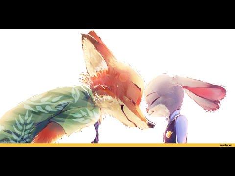 картинки зверополис любовь