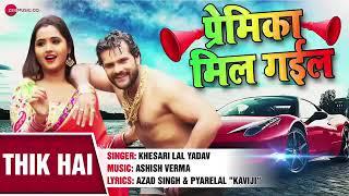 Gambar cover Non roti khaege ,kesari yadav ka super hit song