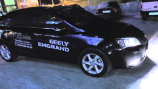Geely Emgrand EC 7 Luxury 2014. AUTO HD.
