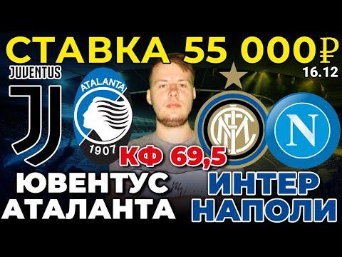 СТАВКА 55 000