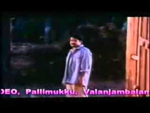 Mindathathenthe Kili penne...   Vishnulokam 1991
