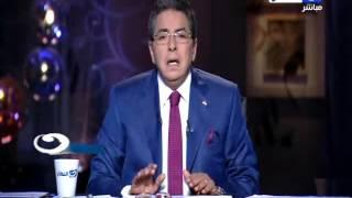 اخر النهار   محمود سعد | رحيل الاعلامية هند ابو السعود