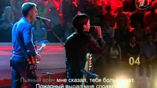 """Вячеслав Бутусов и Севара - """"Я хочу быть с тобой"""""""