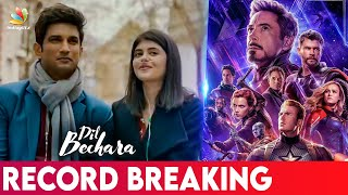😍Sushant Singh breaks world record | Dil Bechara Trailer, Bollywood, Avengers End Game | Tamil News