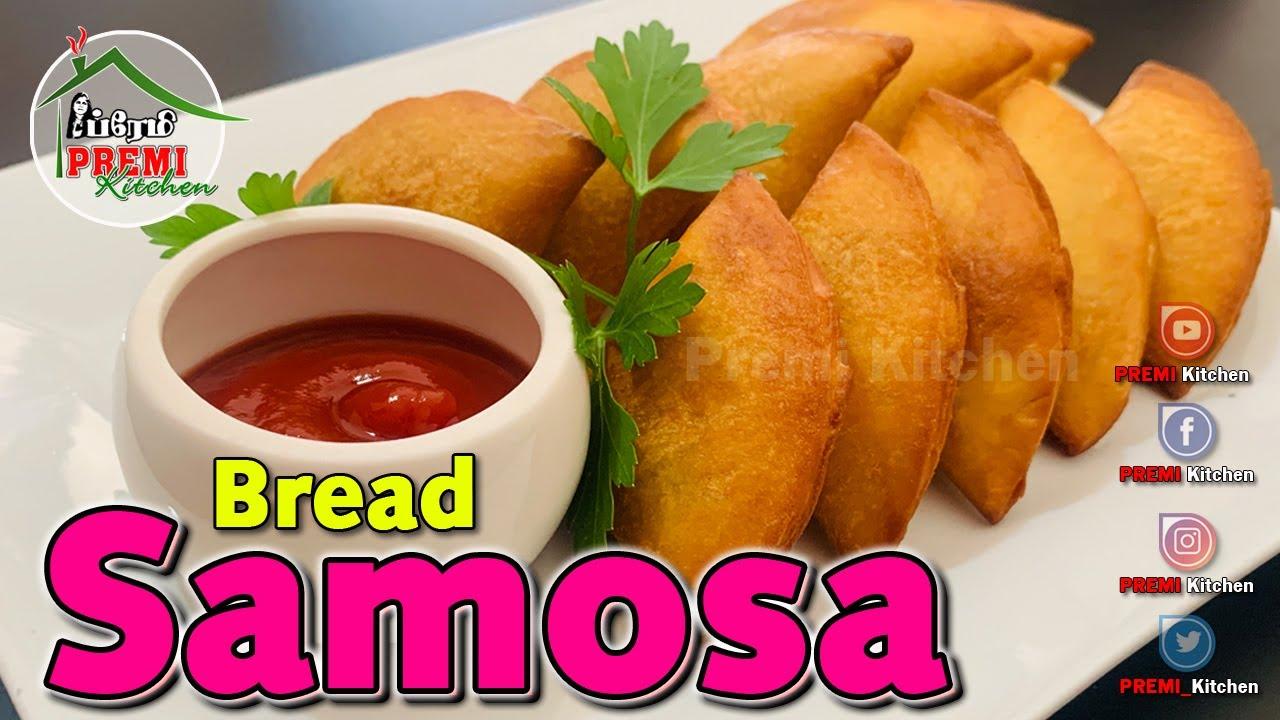 Bread Samosa Recipe | How to make Bread Samosa | Easy ...