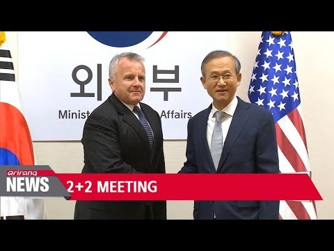 S. Korean and U.S. diplomats, defense officials to meet in Washington in 2+2 meeting