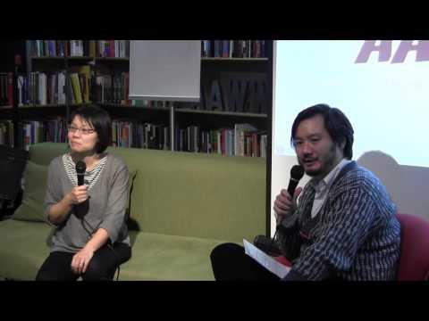 Ellen Wu Interviewed by Ken Chen: Modeling the Model Minority