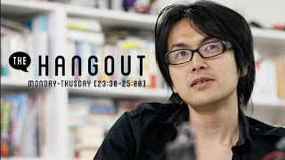 J-WAVE THE HANGOUT 宇野常寛 2014年12月8日 現代の魔術師、落合陽一さ...