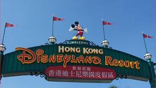 Visiting Hong Kong Disneyland, Theme Park in Hong Kong, China