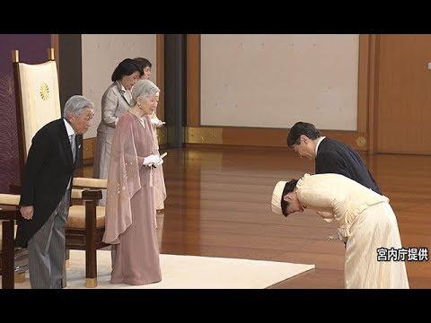 両陛下結婚60年で祝賀行事=皇族や三権の長ら出席-皇居 - YouTube