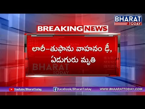 Road Terror: Horrible Road Accident In Kadapa   7 Dead, 5 Injured   Bharat Today