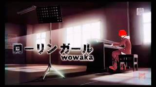 [Fukase] Rolling girl •español• / mmd