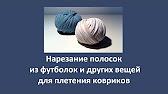 Как связать ажурную шаль Кири.Часть3/How to knit shawl Kiri.Part3 .